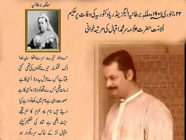 Iqbal's poem on queen victoria.